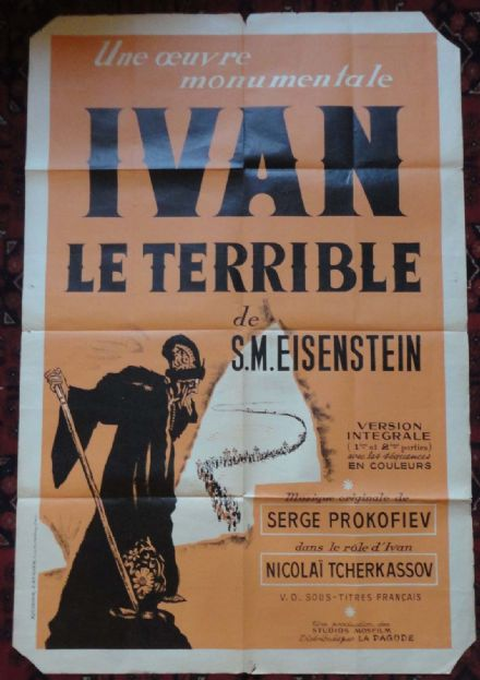 Rare Cinema Poster - Eisenstein's Ivan the Terrible Film with Nikolai Cherkassov